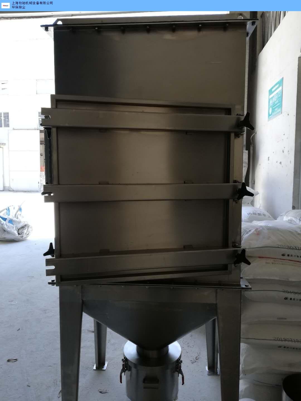 甘肃直销不锈钢移动除尘器高品质的选择,不锈钢移动除尘器