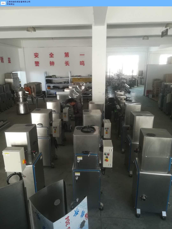 浙江库存不锈钢移动除尘器价格合理,不锈钢移动除尘器
