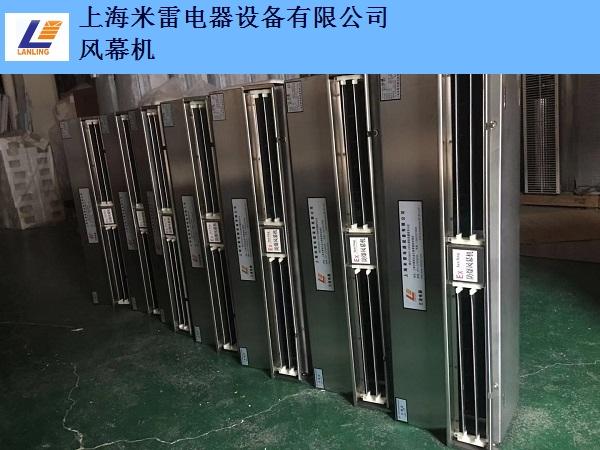 甘肃工业风幕机生产商 服务至上「上海米雷电器设备供应」