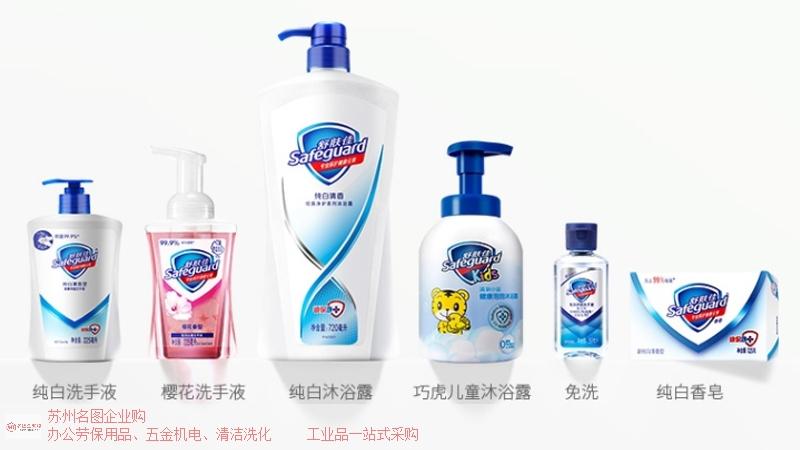 常州销售清洁洗化值得信赖,清洁洗化