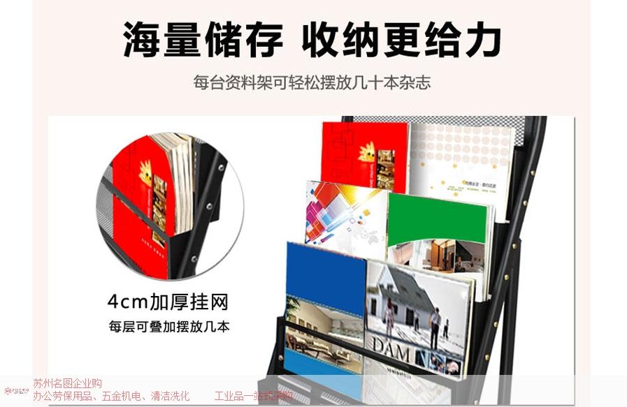 昆山电焊办公用品经销商 欢迎咨询「苏州名图贸易供应」