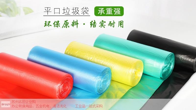 平江电焊清洁洗化批发,清洁洗化