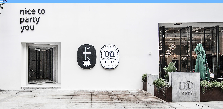 吴中区咖啡店设计施工服务为先,咖啡店设计施工