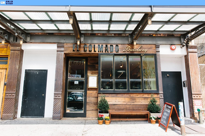上海知名咖啡店设计施工厂家报价,咖啡店设计施工