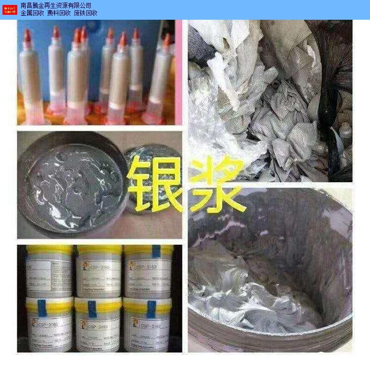 南昌縣機槭設備回收多少錢一斤 南昌騰金再生資源供應