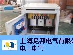 蘇州燃氣三相干式變壓器 推薦咨詢「上海尼邦電氣供應」