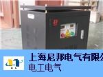 便宜三相干式变压器网上价格 信息推荐「上海尼邦电气供应」