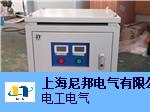 三相干式变压器收购价格 客户至上「上海尼邦电气供应」
