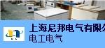 无锡三相干式变压器行价 来电咨询「上海尼邦电气供应」