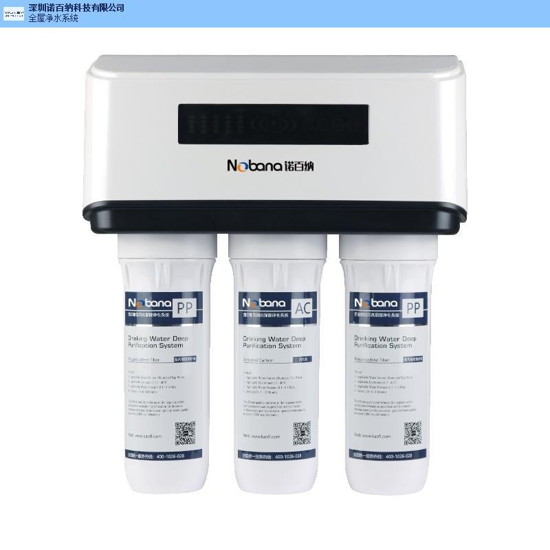 湖北净水器十大品牌厂家直销「深圳市诺百纳科技供应」