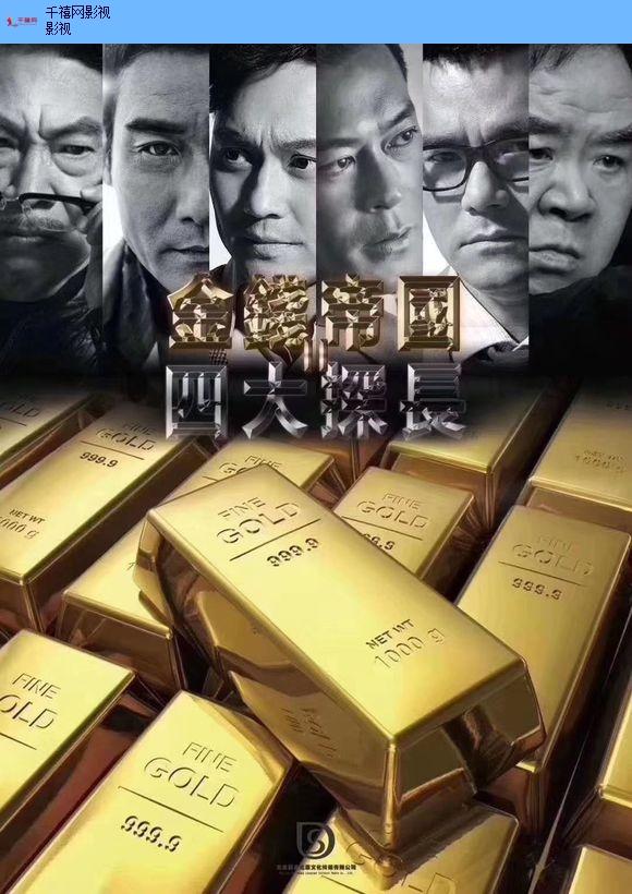 吉林電影眾籌平臺 服務至上「上海鵬禧文化傳媒供應」