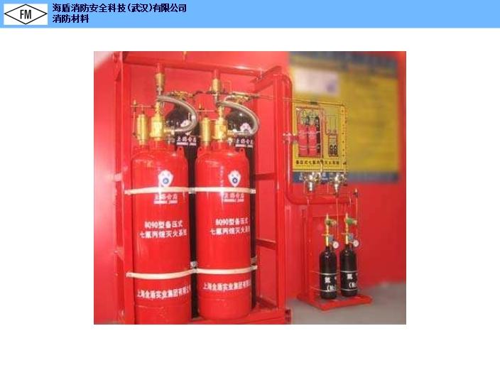湖南推荐FM认证七氟丙烷气体灭火系统多少钱 湿式报警阀「海盾供」