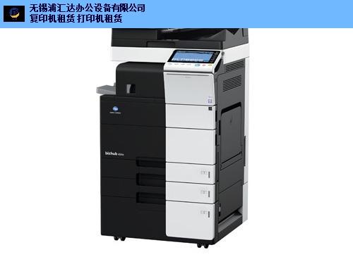 宜兴条码打印机维修质量商家,打印机维修