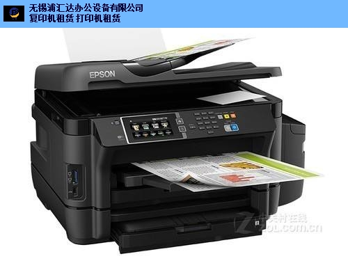 惠山打印机出租