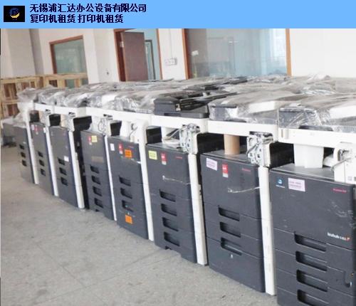 無錫fujixerox打印機維修哪家好,打印機維修
