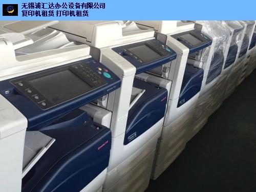 柯尼卡美能达复印机租赁价格「无锡浦汇达办公设备供应」