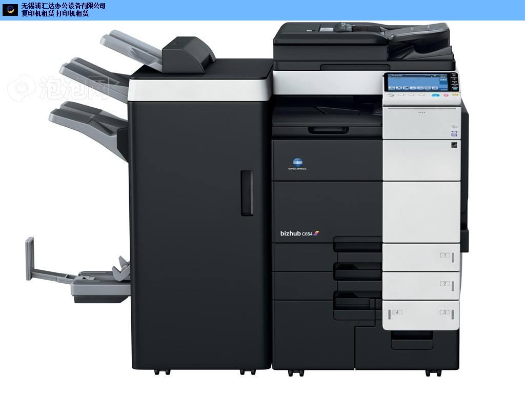 山北街道hp打印机出租服务商,打印机出租