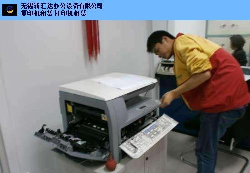 惠山区惠普打印机维修,打印机维修