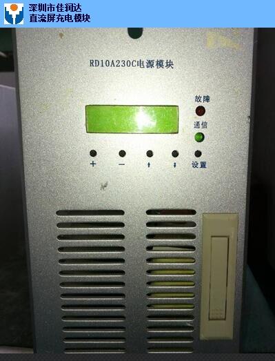 RD04A115CS电源模块价格,电源模块