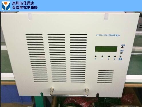 RT05A230XE电源模块,电源模块