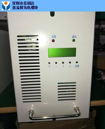 重庆RD20A115H5电源模块价格「佳润达供」