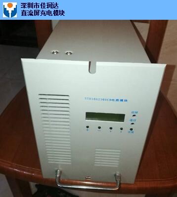 重庆HD22020-3电源模块销售,电源模块