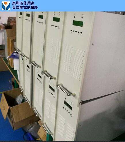 四川RT05A230XE电源模块价格,电源模块