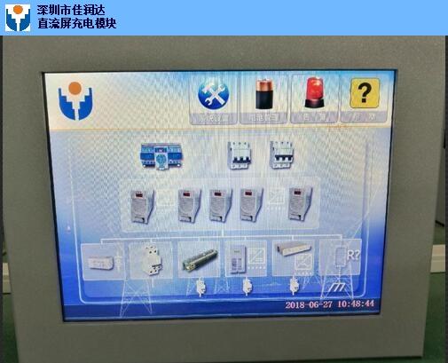 青海PSM10A監控系統說明書「佳潤達供」
