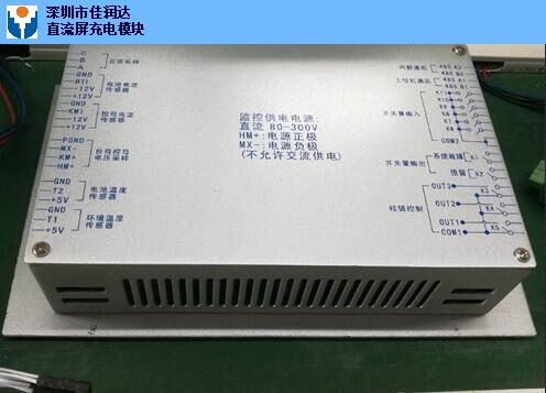 上海SPC50A230监控系统生产厂家 创新服务「佳润达供」