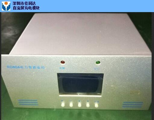 哈尔滨ZLY-200A监控系统价格「佳润达供」