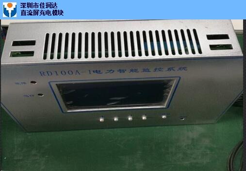 哈尔滨JK003监控系统厂家批发 诚信为本「佳润达供」