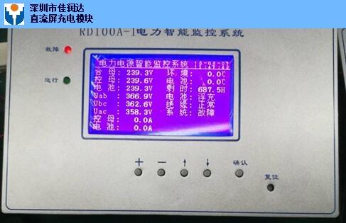 哈尔滨ZLY200A监控系统调试 创新服务「佳润达供」