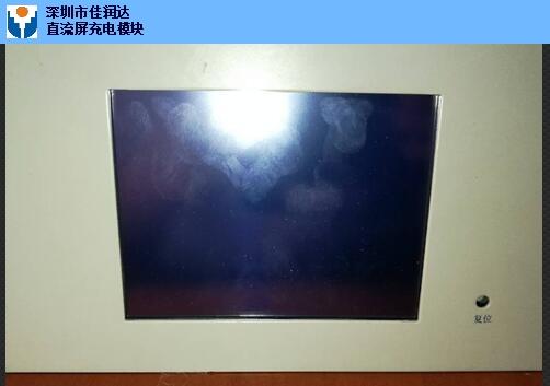 深圳SPC50A230E监控系统生产厂家,监控系统