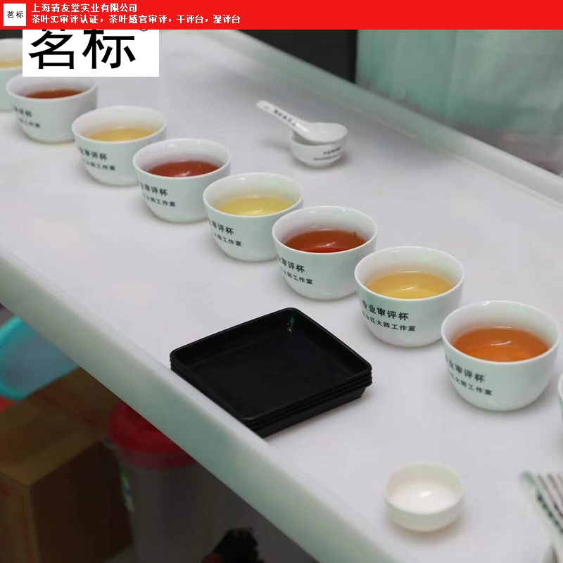 安国专用湿平台销售价格「上海清友堂实业供应」