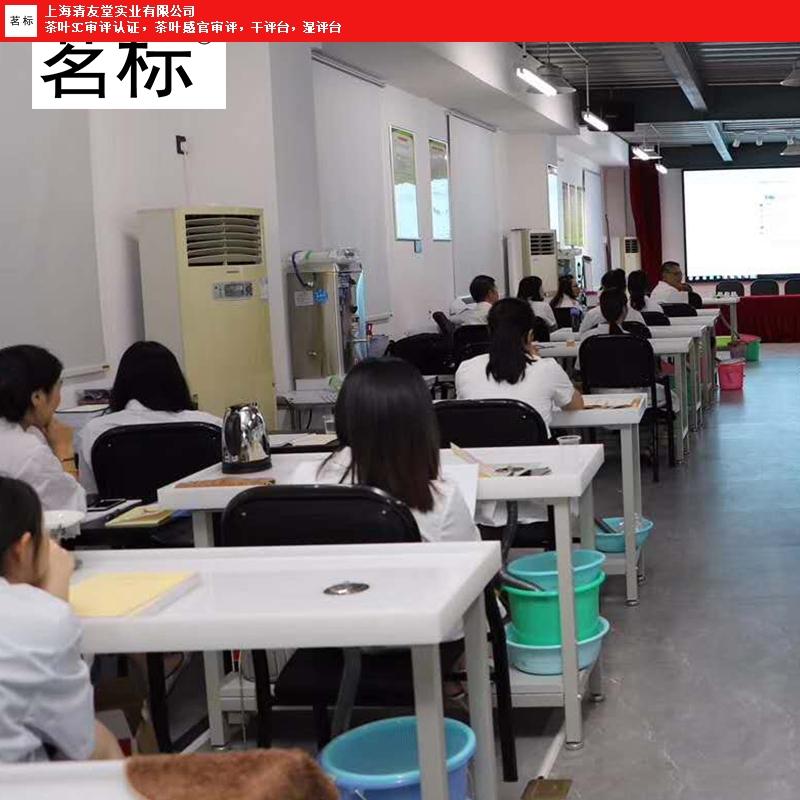 济南评审湿平台销售价格「上海清友堂实业供应」