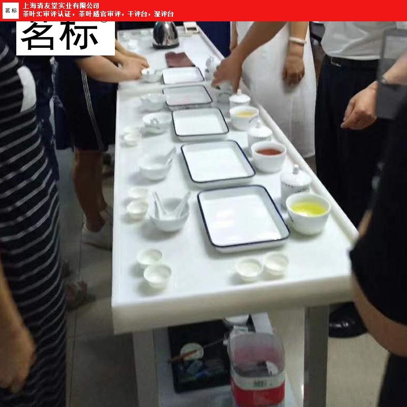广州湿平台制造厂家「上海清友堂实业供应」