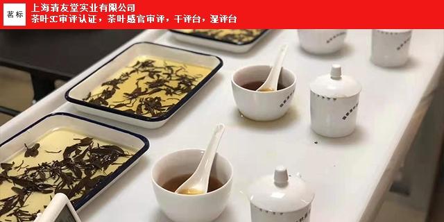 温州代用茶湿评台销售电话「上海清友堂实业供应」