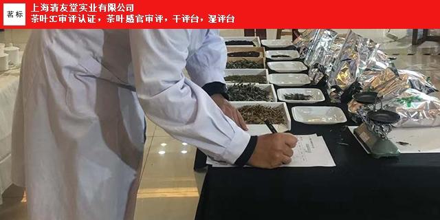 广州直销干平台「上海清友堂实业供应」