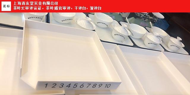 贵州普洱茶干平台要多少钱「上海清友堂实业供应」