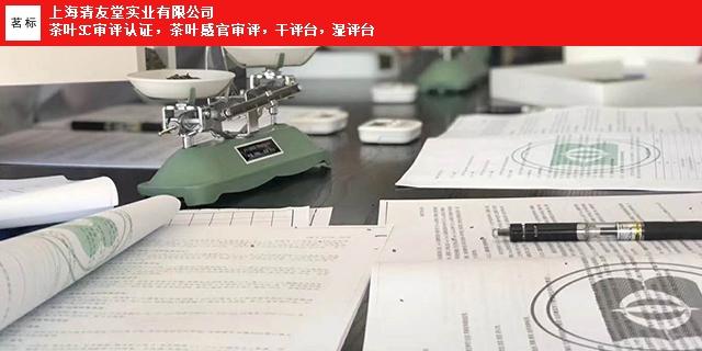 商洛直销干评台推荐「上海清友堂实业供应」