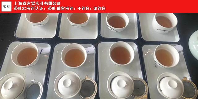 信阳评审叶底盘销售电话 上海清友堂实业供应