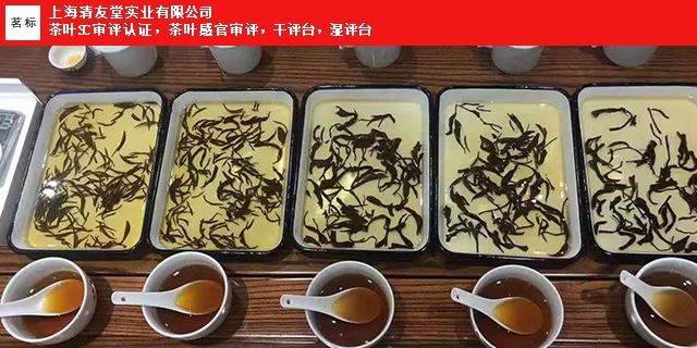 上海清友堂实业有限公司