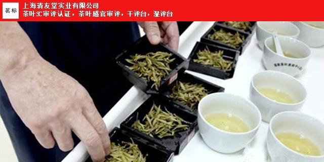 厦门绿茶叶底盘 上海清友堂实业供应