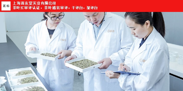 温州**茶叶分样盘**咨询 上海清友堂实业供应