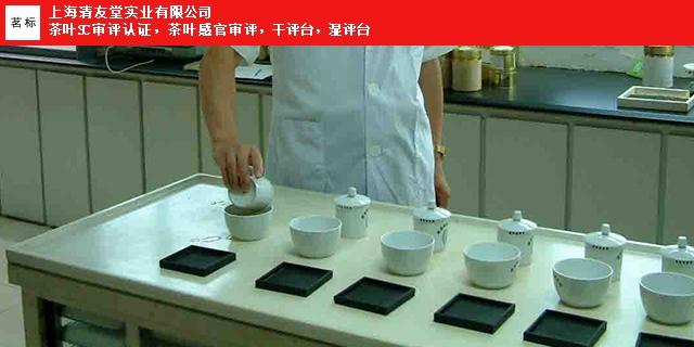 浙江茶叶SC价格 上海清友堂实业供应