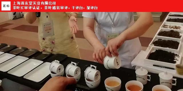 龙岩代用茶茶叶SC价格 上海清友堂实业供应