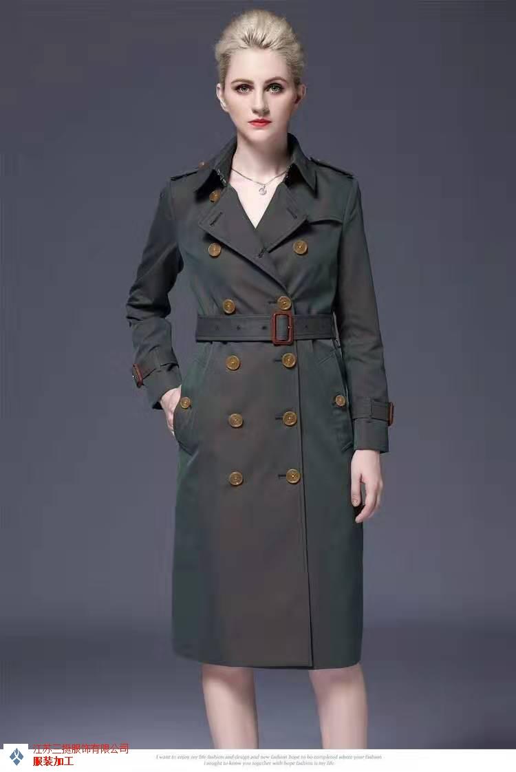 女大衣定做服务至上,女大衣定做