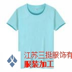 短袖polo衫定做多少钱「江苏三挺服饰供应」