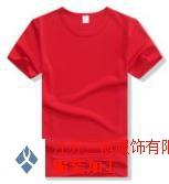 广东T恤衫定做「江苏三挺服饰供应」
