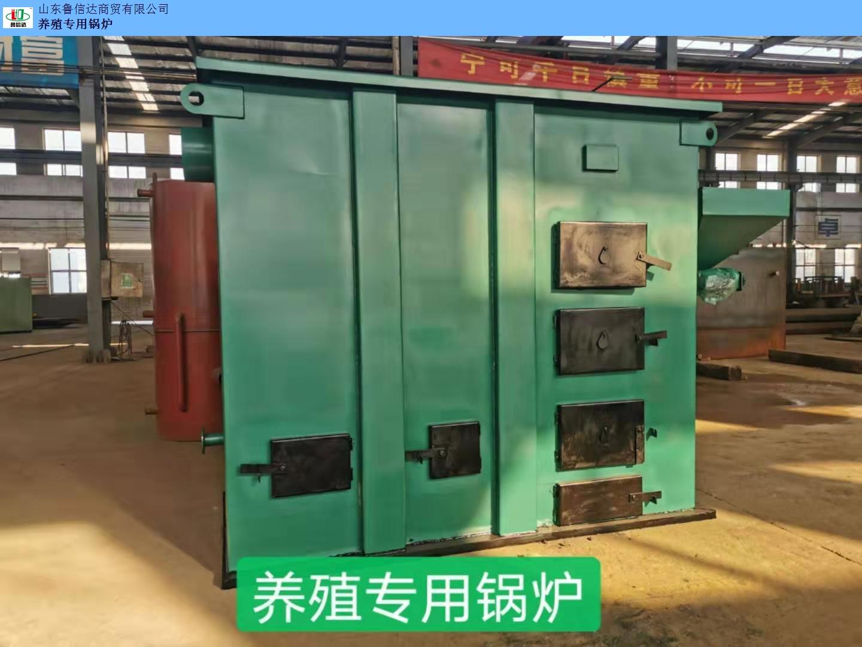 遼寧環保鍋爐生產廠家 推薦咨詢  山東魯信達商貿供應